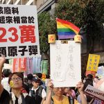 A Possible Nuclear Disaster in Taiwan: An International Crisis in East Asia