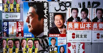 Election posters Japan, November 2014. Image Credit: Flickr (Eric Dan) Creative Commons.