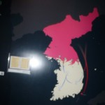 The Complexity of Re-uniting the Koreas