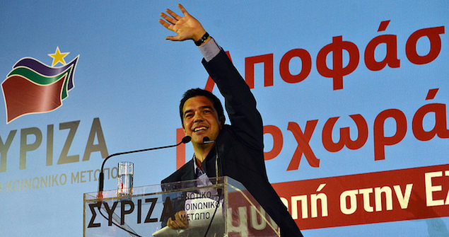 Greece's New Government Faces Serious Discord Over Debt