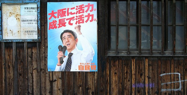 Shinzo Abe. Photo credit: PROm-louis .® (Flickr) Creative Commons