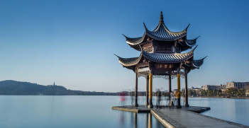 Hangzhou. Photo Credit: Lucien Muller (Flickr) Creative Commons