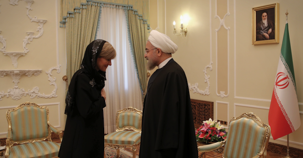 Julie Bishop Iran. Photo Credit: Foreign Minister website: Creative Commons