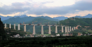 China Bridge. Photo Credit: Billyshanenunn (Wikipedia) Creative Commons