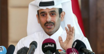 Qatar announces its withdrawal from OPEC. Source: twitter user @AJEnglish