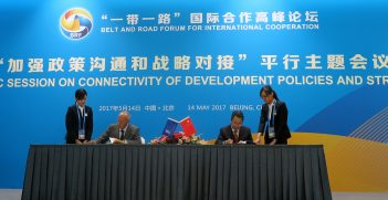 Belt and Road Forum for International Cooperation 2017, Source: World  Intellectual Property Organization, Flickr, https://bit.ly/2krFGMg