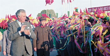 Gough Whitlam during his visit to China in 1973. Source: National Archives of Australia https://bit.ly/2SvSRdo