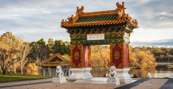 The Beijing Garden - part of Lennox Gardens in Canberra - is a landscaped gift from China, linking the sister cities of Canberra and Beijing. Source: Mark Dalmulder https://bit.ly/2XXDc9P