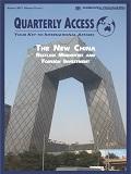 QA Vol5 Issue1