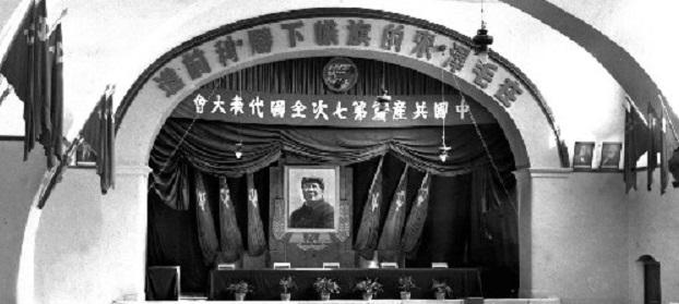 National Congress  Source: Wikimedia Commons