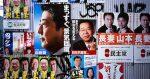 Election posters Japan, November 2014. Image Credit: Flickr (Eric Dan) Creative Commons.