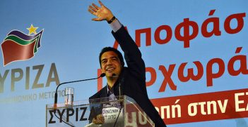 Alexis Tsipras, the new Prime Minister of Greece. Image Credit: Flickr (Asteris Masouras) Creative Commons.