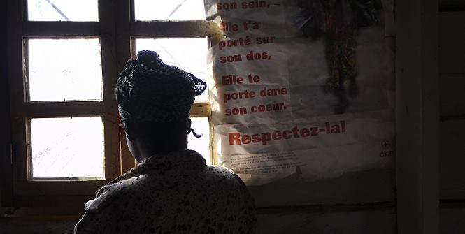 'Maison d'écoute' of the DRC Red Cross in Minova. Copyright D. Revol, ICRC.