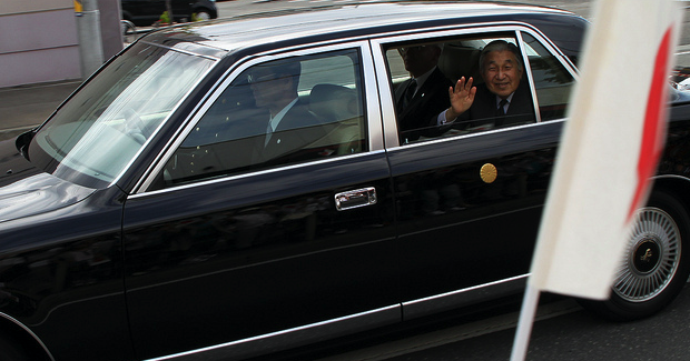 Japanese Emperor. Photo Credit: Miki Yoshihito (Flickr) Creative Commons