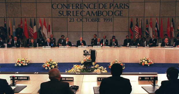 ParisConference. From author