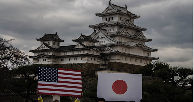 US_Japan. Photo Credit: USARJ NCO CORPS (Flickr). Creative Commons
