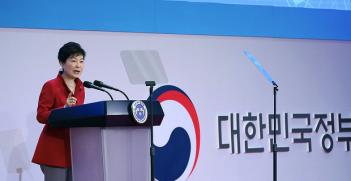 Park_Geun-hye. Photo Credit: Republic of Korea (Flickr) Creative Commons