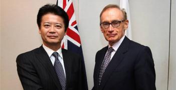 Australia and Japan