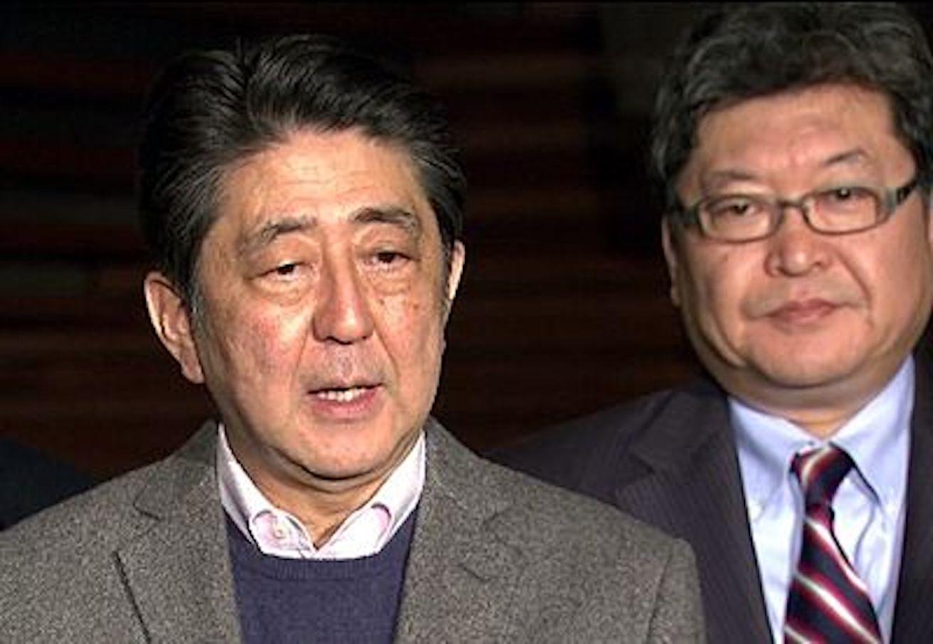 Japanese PM Shinzo Abe / Source: Wikimedia Commons