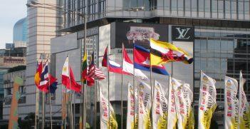 ASEAN Headquarters in Jakarta, Indonesia
