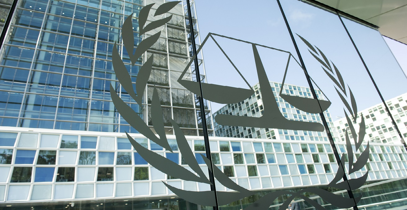 Permanent Premises of the International Criminal Court