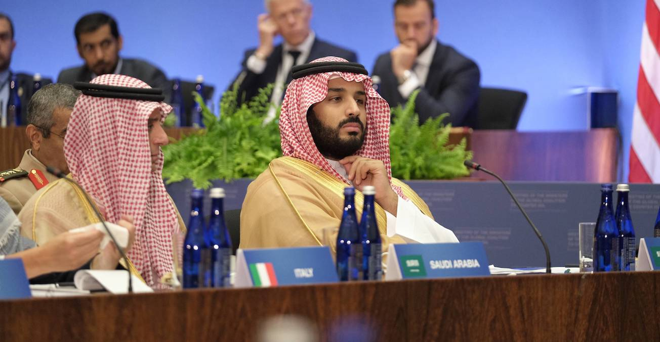 Crown Prince Mohammed bin Salman Al Saud