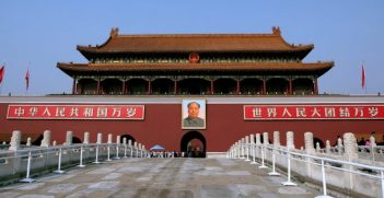 The Imperial Palace in Beijing.
