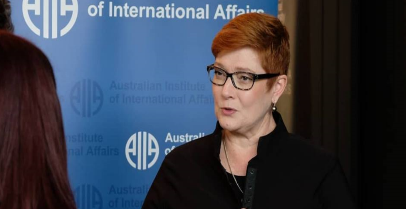 Senator the Hon Marise Payne at the 2018 AIIA National Conference, 15 October (Credit: Lauren Skinner, former AIIA intern)