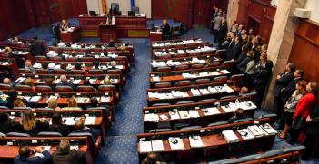 FYROM parliamentary vote on Prespa Agreement name change, 20 October 2018 (Credit: Georgi Licovski, EPA)