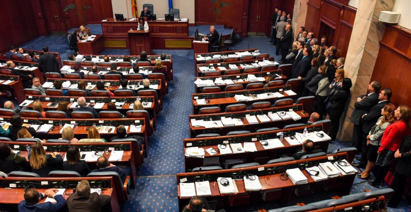 FYROM parliamentary vote on Prespa Agreement name change, 20 October 2018 (Credit: Georgi Licovski, EPA)