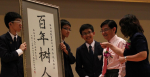 Students presenting a piece of calligraphy to Heng Swee Keat. Source: Wikimedia Commons.