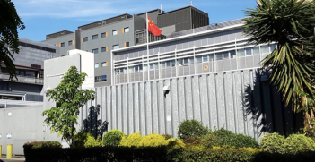 The ABC reported the Chinese consulate in Sydney lobbied the George's River Council to drop a sponsorship deal with a local Chinese language media organisation, Vision China Times. Photo: Google Street View