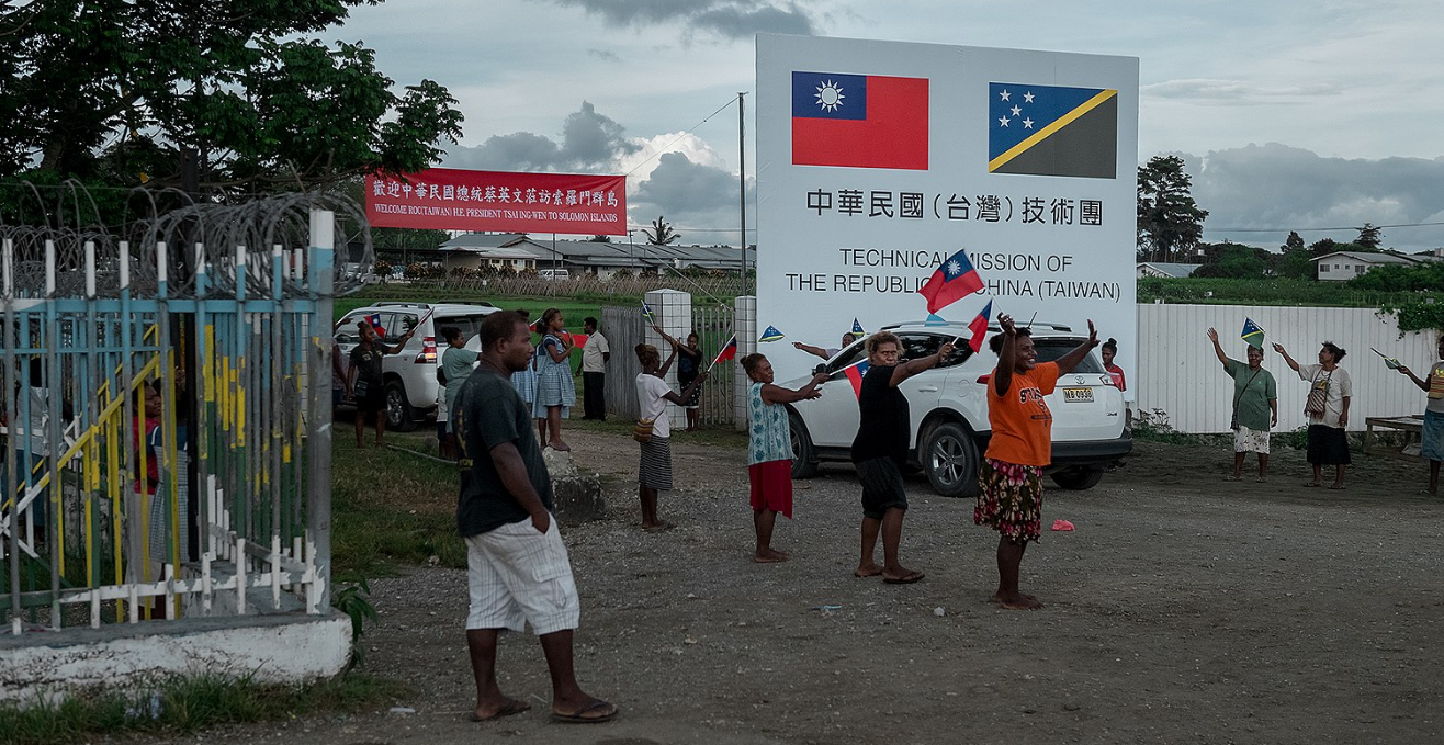 President Tsai Ing-wen's December 2017 state visit to Solomon Islands. Taiwan and China have long engaged in chequebook diplomacy with Pacific Island Countries (PICs), providing PICs with a leveraging arsenal to engage with a certain degree of autonomy with foreign powers. Source: Flickr, 總統府 - Office of the President, Republic of China (Taiwan).