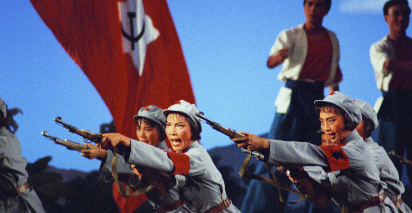 The Red Detachment of Women tracks a young peasant women who joins the Red Army during the 1930s. Source: Flickr, James Vaughan http://bit.ly/2LVqUJV