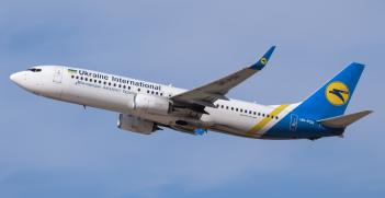 Ukraine International Airlines B738 UR-PSR, the plane that crashed in Iran, leaving TLV on October 18, 2019. Source: LLBG Spotter https://bit.ly/2xJI2fO