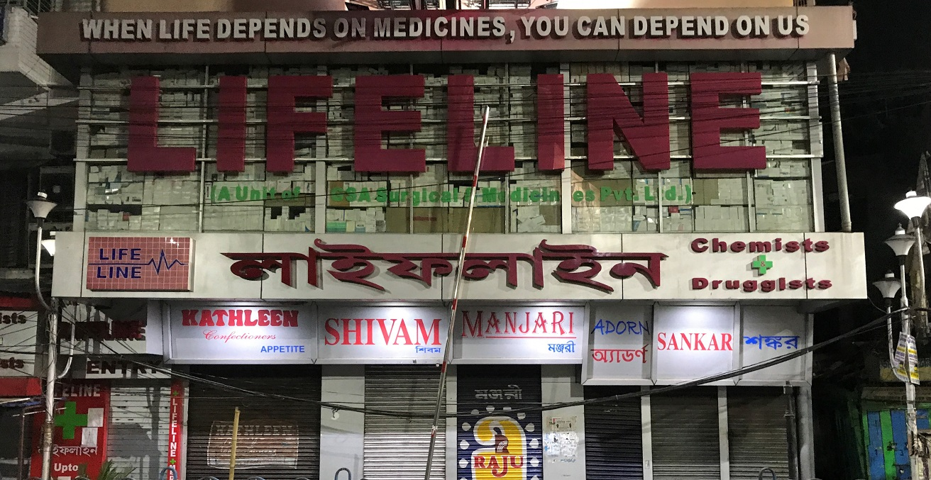 A drugstore that has closed during the Coronavirus lockdown in Kolkata, West Bengal, India. Source: Indrajit Das https://bit.ly/3bBEIl0