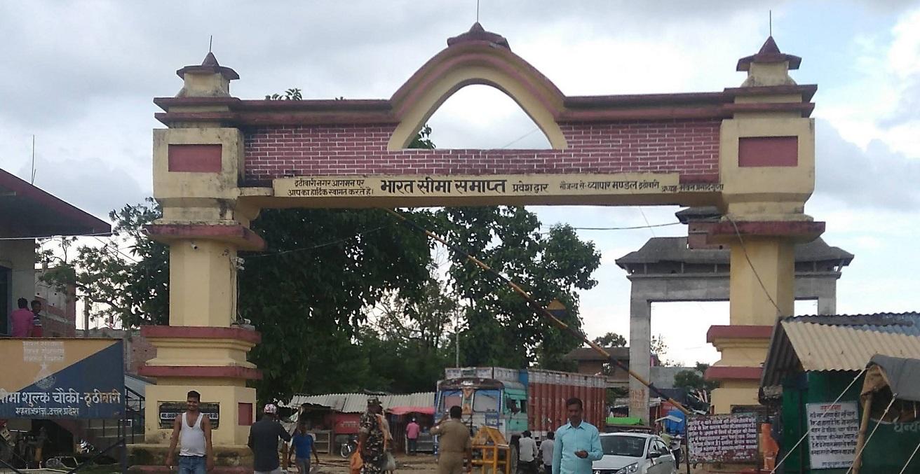 Border crossing between India and Nepal at Thuthibari. Source: Premsagar4225 https://bit.ly/2LL4Lf9