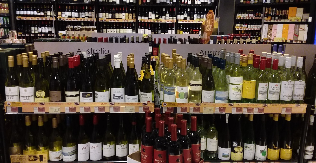 Australian wine section of a Chinese grocery store. Source: Zhuongicam KUNPORE https://bit.ly/35FDdRB
