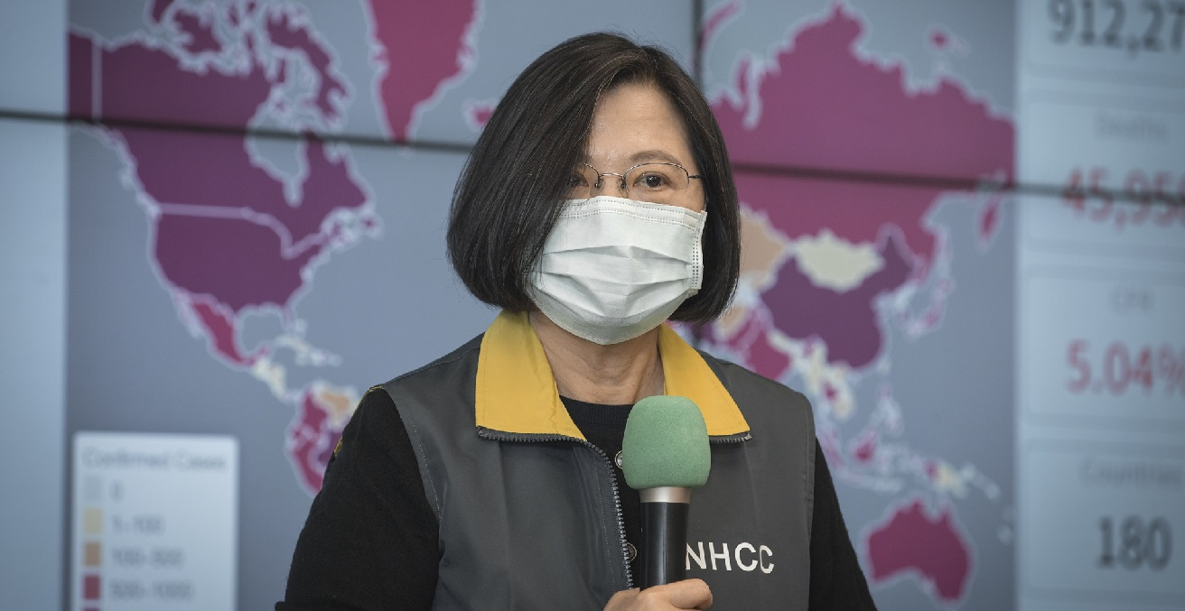 Taiwan's president, Tsai Ing-wen, inspects the Central Epidemic Command Center. Source: Mori/Office of the President https://bit.ly/30a2dQj