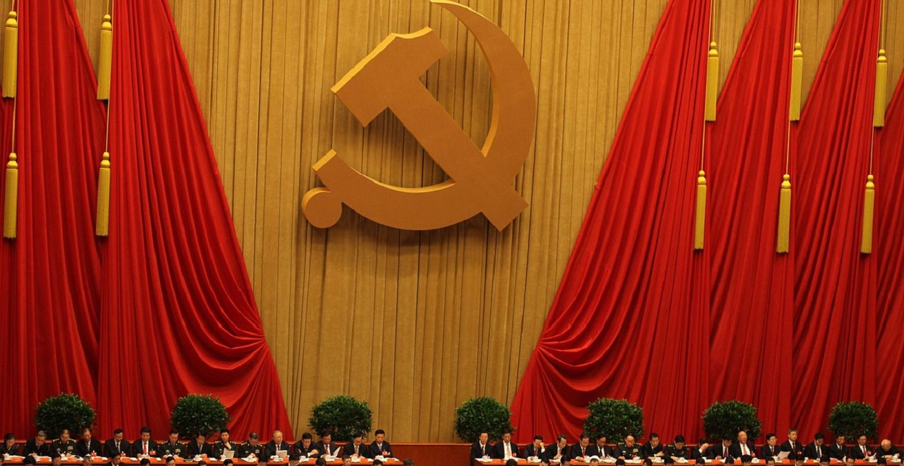 18th National Congress of the Communist Party of China. Source: Dong Fang https://bit.ly/3iKo9Zd