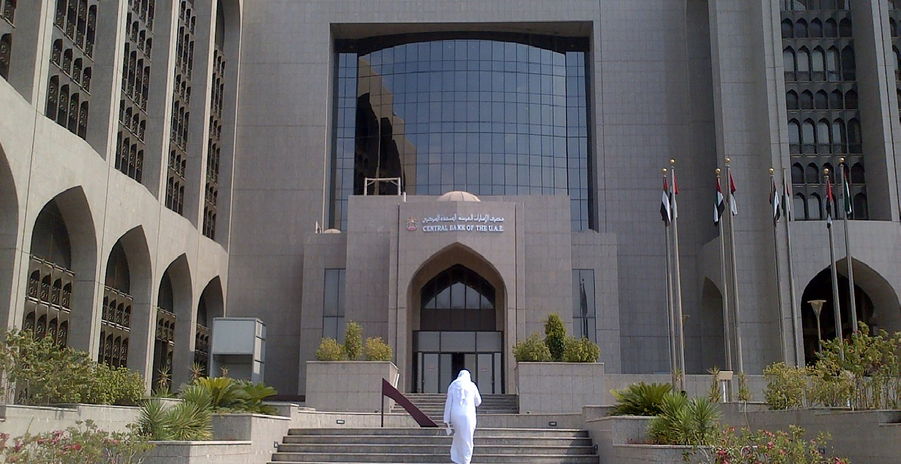 Front entrance of the Central Bank of the United Arab Emirates main building in Abu Dhabi. Source: Achilver https://bit.ly/39faUuT