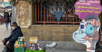 A man wearing a mask selling juice on the street next to a sign encouraging hand washing in the city of Arak in Iran.  Source: Mohsen Malek Hosseini https://bit.ly/2WsKy3p
