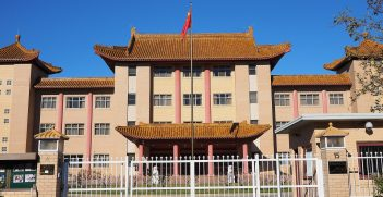 The main entrance to the Chinese Embassy in Canberra Source: Nick-D, https://bit.ly/2GRc9X5