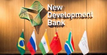 New Development Bank's logo in the HQ of the bank in Shanghai. Source: Bb3015 https://bit.ly/2Hn1mVi