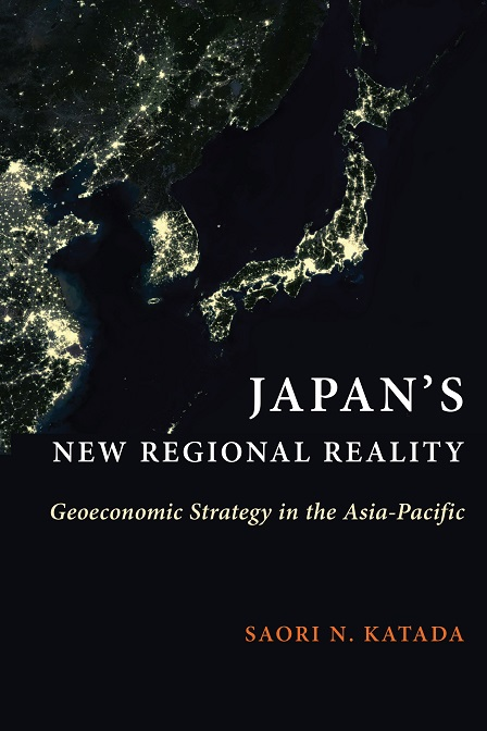 Japan's New Regional Reality book cover. Source: Columbia University Press https://bit.ly/3fOlHzt