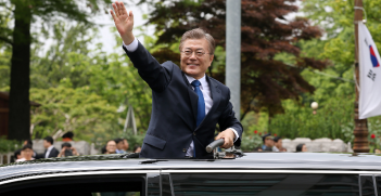 Moon Jae-in the 19th President of Republic of Korea. Source: Republic of Korea https://bit.ly/38Allux
