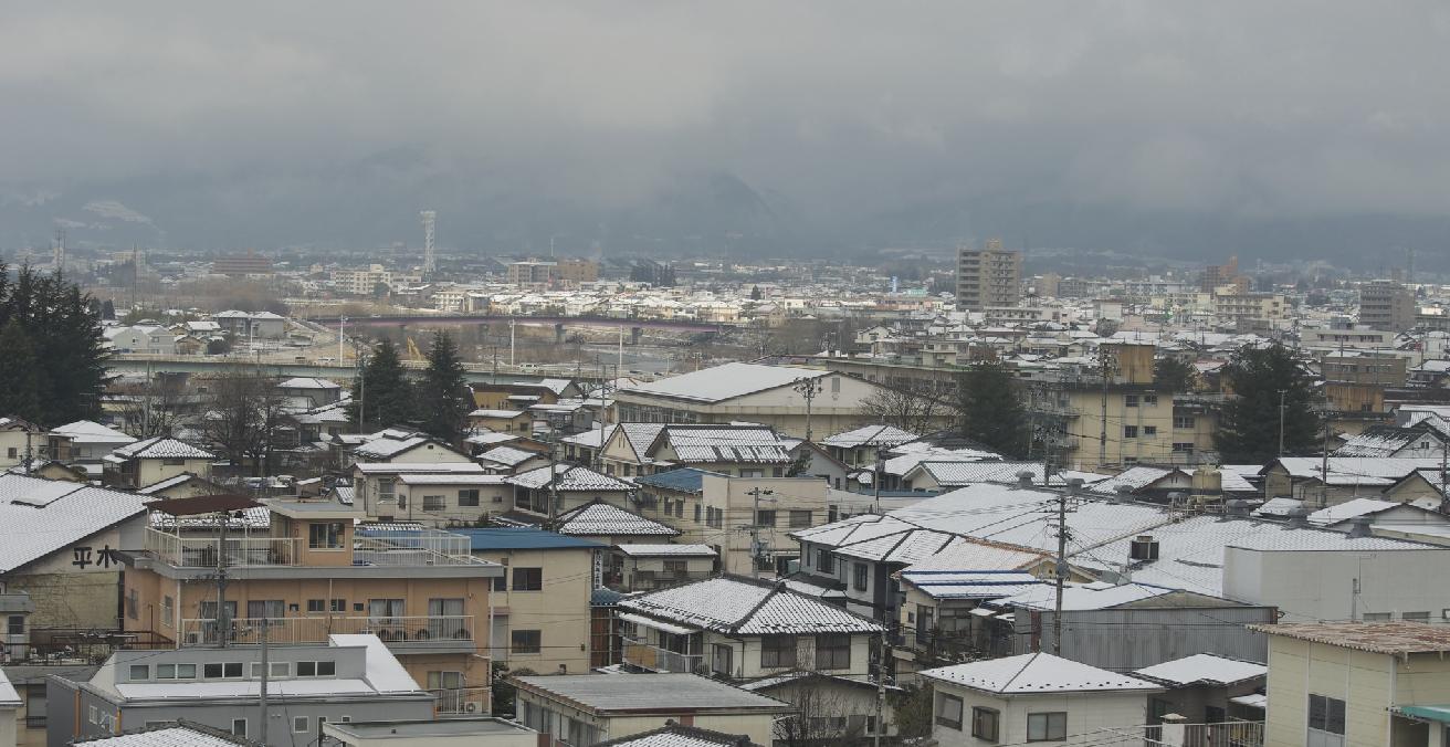 Fukushima-Stadt. Source: pazubox https://bit.ly/37IJE8w