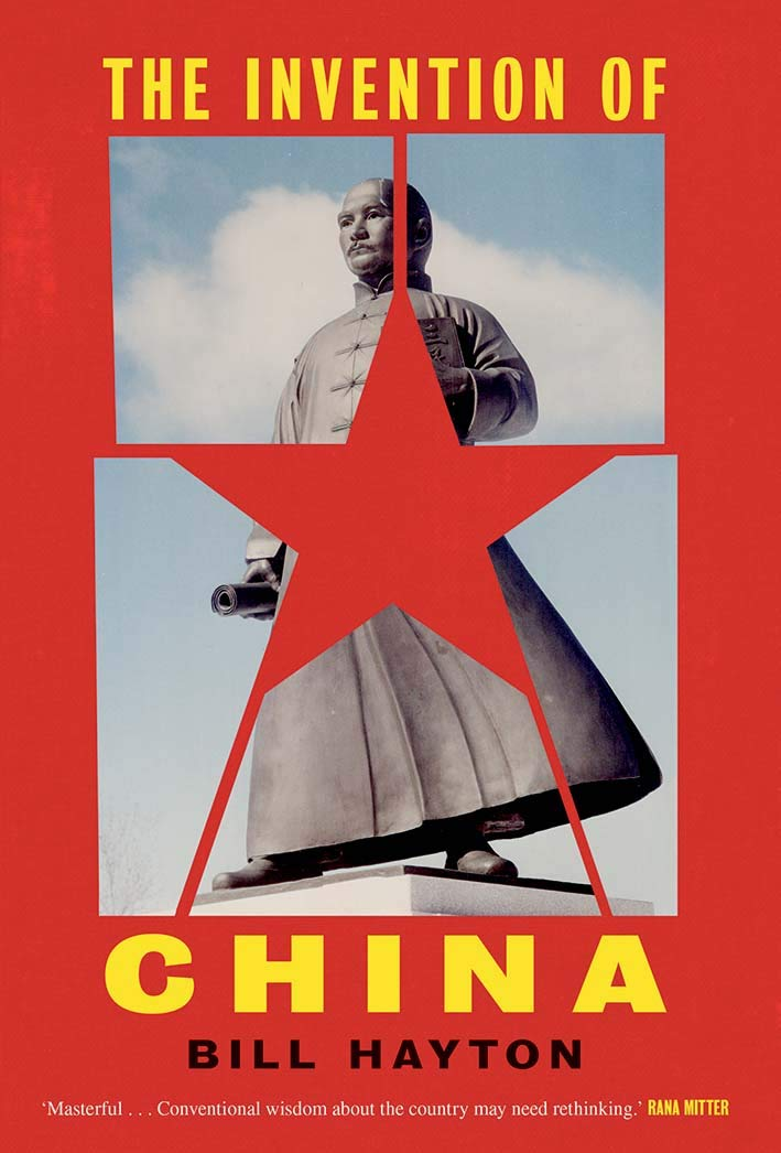 The Invention of China book cover. Source: Amazon https://amzn.to/38FlhsT