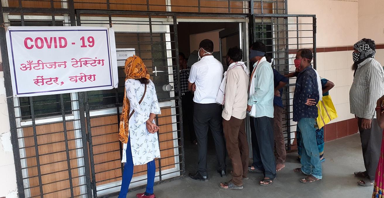 COVID-19 antigen testing centre in Warora, Maharashtra, India. Source: Ganesh Dhamodkar/Wikimedia Commons https://bit.ly/3b9x2sR
